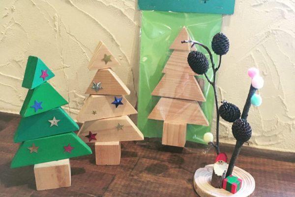 癒楽木さんのクリスマスツリー、入荷しました。