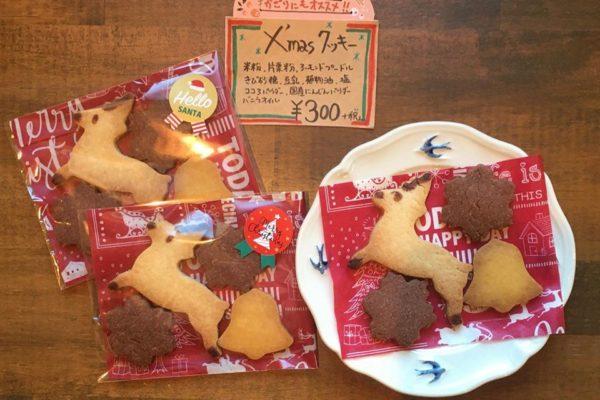 クリスマスクッキー、販売開始しました。