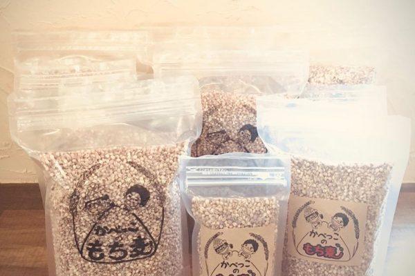 かべっこさんのもち麦が入荷しました✨
