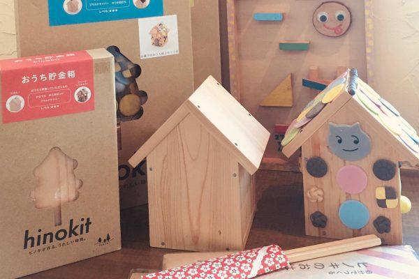 木工教室癒楽木さんの、木工キット《hinokit 》のご紹介✨