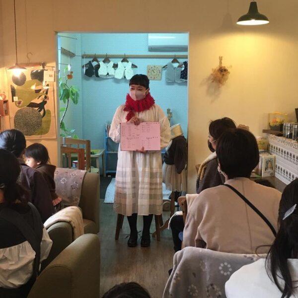 haru sora×favori親子星読みワークショップ⭐️ レポート