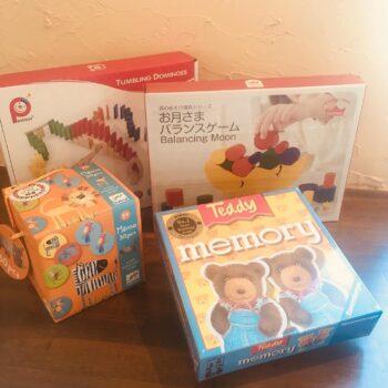 2歳〜3歳のお子さまにおすすめのおもちゃ その④