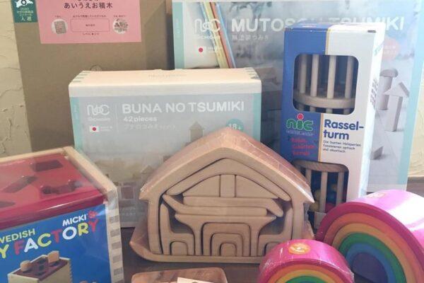 0歳〜1歳さんにおすすめのおもちゃ その①