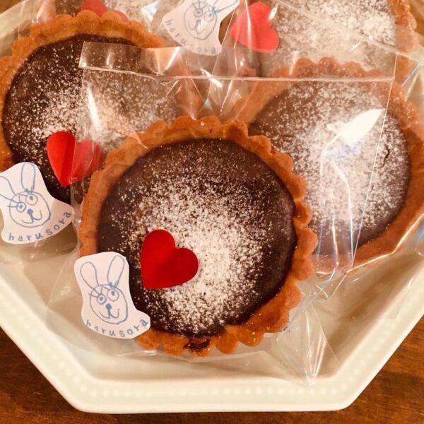 バレンタイン限定❤️焼きショコラが始まりましたよ✨