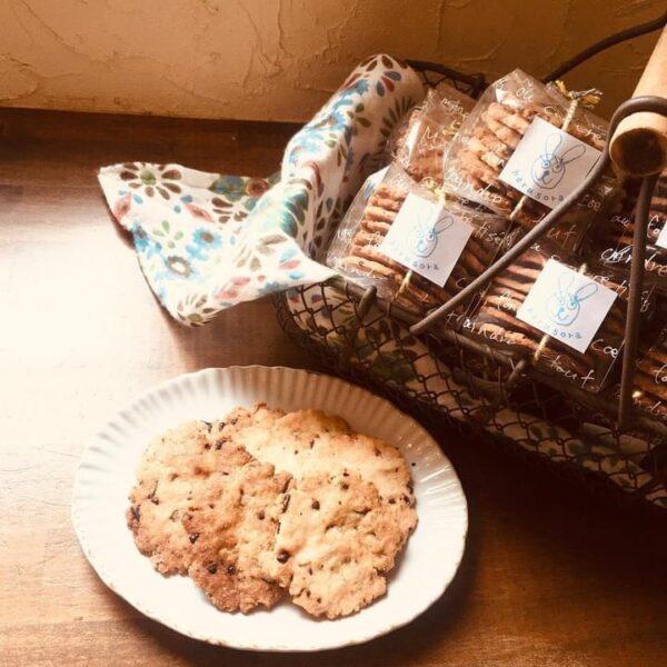 キャロブチップスクッキーが入荷してますよ🍪